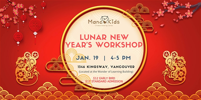 Lunar New Year Kids Event - Story, Activity and Crafts